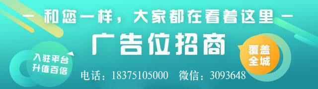 /328/content/1801250114228570753.jpg